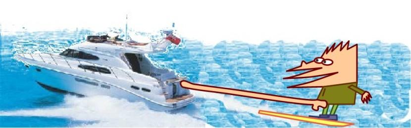 Pypys' water ski
